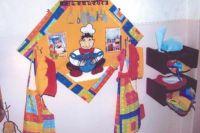Стенд для дежурства в детском саду своими руками 71