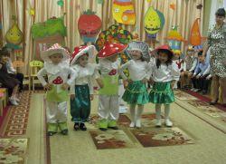 Осінні свята в дитячому саду