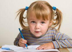 Підготовка до школи для дошкільнят