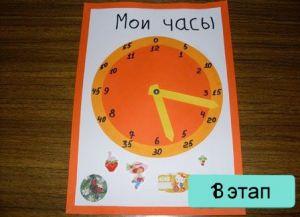 Как сделать часы картон 146