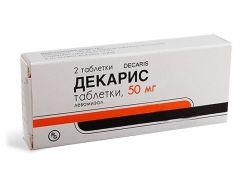 таблетки проти глистів україна
