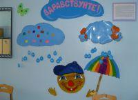 Как украсить раздевалку в детском саду своими руками осень 9