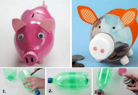 Як зробити скарбничку з пляшки своїми руками