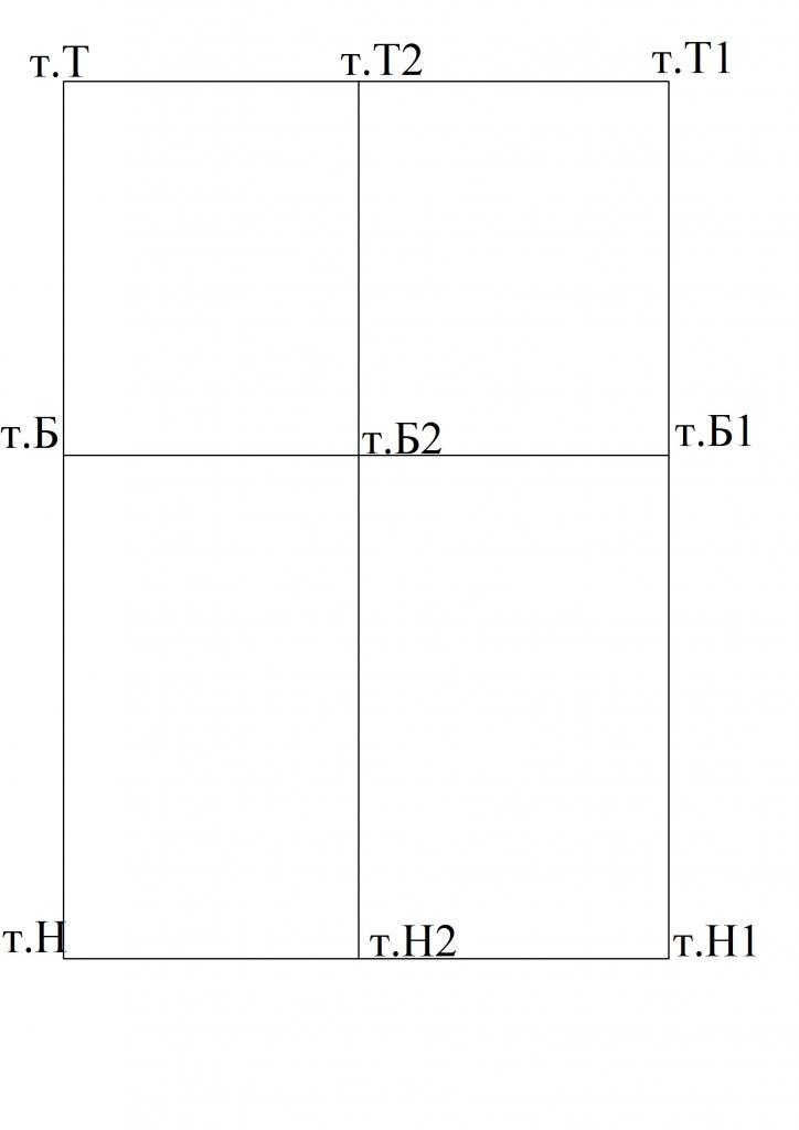 Побудова креслення прямої спідниці  зняття мірок 1018755e5160d
